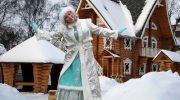 Кострома — родина русской Снегурочки