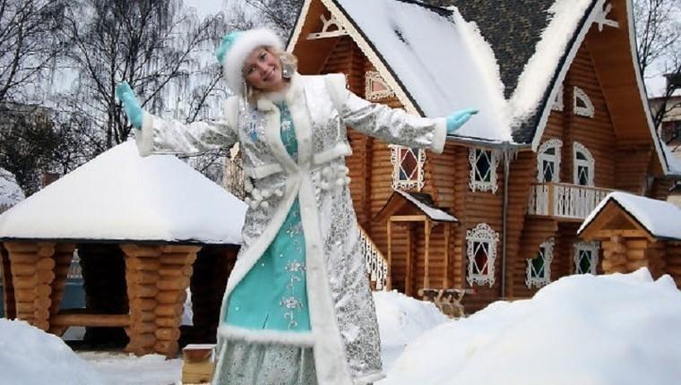 Кострома родина Снегурочки