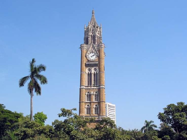 Часовые башни, Раджабайская